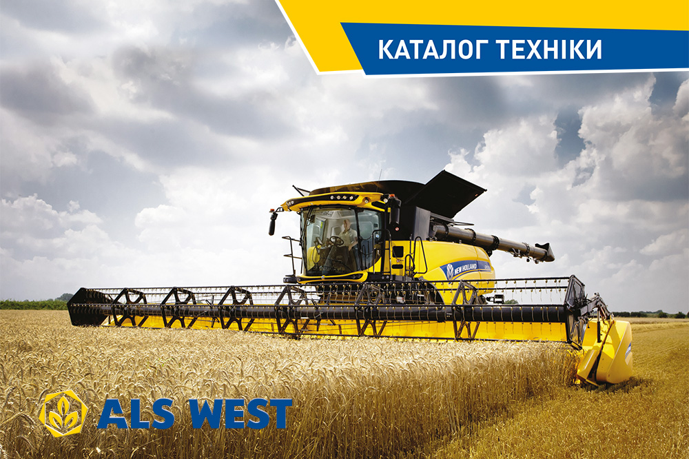 Machinery catalogue ALS WEST